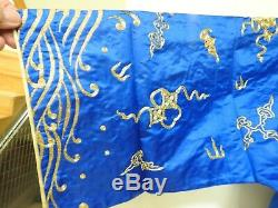 Vintage Royal Blue Chinese Silk Gold Embroidered Dragons Dress/Robe Lined 1978 M